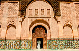 Marrakesh Macia Serrano front view of building