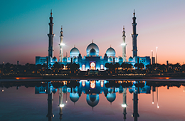 United Arab Emirates domes